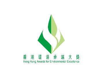 2016 Hong Kong Awards for Environmental Excellence - Certificate of Merit (Island Pacific Hotel, City Garden Hotel, Royal Pacific Hotel)