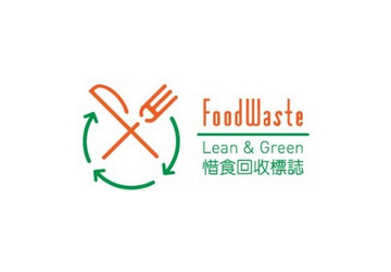 FoodWaste Lean & Green Label Scheme (Gold Coast Hotel, Island Pacific Hotel, City Garden Hotel, Royal Pacific Hotel, The Pottinger Hong Kong, Gold Coast Yacht and Country Club)