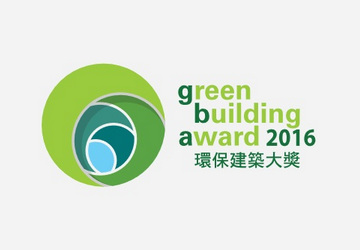 Green Building Award 2016 (Gold Coast Hotel)