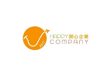 Happy Company 2017 (City Garden Hotel, Island Pacific Hotel, Royal Pacific Hotel, Gold Coast Hotel, The Pottinger HK, Gold Coast Yacht and Country Club)