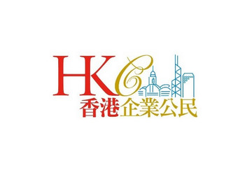 Hong Kong Corporate Citizenship Program - Merit Award