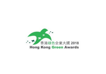 Hong Kong Green Award - Green Management Award - Corporate (Large Corporation) - Silver (Sino Hotels)