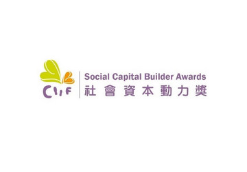 Social Capital Builder (SCB) Awards (City Garden Hotel, Island Pacific Hotel, Royal Pacific Hotel, Gold Coast Hotel, The Pottinger HK, Gold Coast Yacht and Country Club)